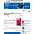 3980円で500Mバイトの通信が可能――「IIJmioプリペイドパック for BIC SIM」発売 - ITmedia Mobile