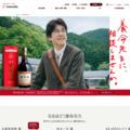 薬用養命酒トップ|薬用養命酒|養命酒製造株式会社