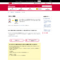 SIMロック解除の手続き | お客様サポート | NTTドコモ