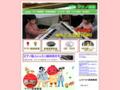 http://musicnet.ne.jp/matsuno/