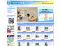http://www.fudousan.ne.jp/echo/