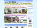 http://www.fudousan.ne.jp/shinnihon/