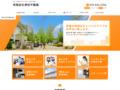 http://www.fudousan.ne.jp/tsuda/