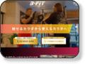"""B-FIT~トレーナー・山口""""マイク""""満が主催する西新宿と麻布十番のプライベートジム ダイエットやリハビリから競技用のトレーニングまで、それぞれの方の目的に合ったトレーニングを指導してくれるトレーナー、・山口""""マイク""""満さんが主催するトレーニングジムB-FITのウェブサイトです"""