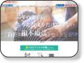 【呉市の整体鍼灸院】自律神経専門の「垣田治療院」 院長の垣田先生とは同じ治療家グループの勉強会でご一緒させていただいています。エネルギー療法を得意とされていて、超ソフトな施術で全身を整えます。