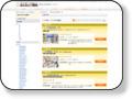大阪市北区の整骨院•鍼灸院•整体『みんなの治療院』 大阪市北区の整体・整骨•指圧・あん按マッサージの治療院をまとめた口コミサイトです。103件の登録があります。(H.29.6月現在)企業100選選企業の掲載もあります。