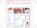 アロマセラピーサロンナビ!【アロマセラピー総合情報サイト】 全国のアロマセラピーサロン・スクールを地域別に検索。クーポン、求人情報など、アロマに関する情報満載サイトです。