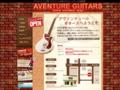アヴァンチュールギターズ