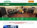 BASS ON TOP 心斎橋店