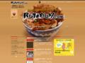 豚丼検索サイト ブタドン.コム 十勝発祥の名物料理である「豚丼」の美味しさを堪能してもらうことで、十勝らしい豊かな食文化を知って頂くため、当サイト「ブタドンコム」を開設いたしました。「とことん豚丼にこだわる」をコンセプトに、現在、十勝管内で、メニューに豚丼を載せているお店の情報を提供していきます。