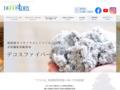 断熱材|自然が生んだ調湿する断熱材[セルロースファイバー] 株式会社デコス 新聞紙から生産される断熱材セルロースファイバー・性能を最大限に引き出すデコスドライ工法の紹介