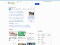 フレッシュアイ ニュース 検索 フレッシュアイは 「今」を知る情報サイトです。検索対象を1カ月以内に更新されているものに限っているので、情報が新しいです。
