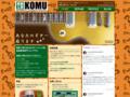 楽器工房KOMU