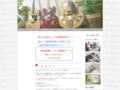 泉ギター教室
