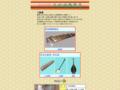 三田村楽器店