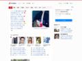 livedoor ライブドアが運営するポータルサイト。340万人のユーザを抱えるlivedoor blogと幅広い情報ソースを誇るlivedoor ニュース、その融合であるブログメディアを柱に、厳選した情報をお届けします。