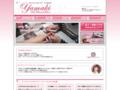 ネイルスクール ネイルテクニカルスクールYAMAKI 日本エアブラシ技術講習や技能検定試験対策等個人に合わせたレッスンを行っているネイリスト協会認定ネイル専門校のネイルテクニカルスクールYAMAKIさんのサイトです。