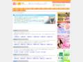 【整体院スポット】整体院の東京・横浜・名古屋・大阪を中心としたサロン情報提供サイト-サロンスポット 東京、横浜、浜松、名古屋、大阪の整体院を「骨盤」「O脚」等のカテゴリーに分けて紹介しているサイトです。