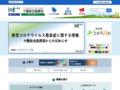 北海道十勝総合振興局 【緊急】大規模災害時生活関連情報 · 道外被災者支援相談窓口 · 北海道防災情報システム · 土砂災害危険箇所を市町村別に公開しています。
