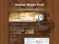 ギター ハウス フレット