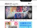 横浜デジタルアーツ専門学校