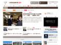 十勝毎日新聞電子版-Tokachi Mainichi News Web 十勝毎日新聞電子版は十勝毎日新聞社が運営するニュースサイトです。速報ニュースと本紙掲載の記事を配信する他、動画、グルメ、観光情報なども掲載しています。