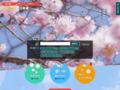 帯広市ホームページ 十勝 北海道十勝、豚丼・ばんえい競馬・幸福駅で有名な帯広市のホームページです。