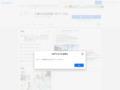 十勝の生活応援マガジン Chai フェイスブックページ 十勝毎日新聞が発行するフリーマガジン月刊「Chai(チャイ)」には、十勝のタウン情報が多数掲載されております。