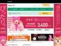 So-net インターネットサービスプロバイダー「So-net(ソネット)」です。ブロードバンド接続といえば、So-net!ピンクのクマのポストペットといえば、So-net! そのほか、さまざまなコンテンツも提供しています。