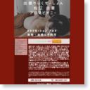アロマピオニー松江店/厳選された清楚で爽やかな女性セラピストがお伺いさせていただきます☆彡のサムネイル