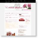 Aroma Pinkrose のサムネイル