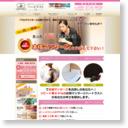 【本格】女性セラピストによる出張マッサージハートラストのサムネイル