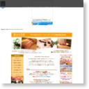 個人サロンセラピストのお店〜プライベートガーデン〜(アロマ・リンパマッサージ)のサムネイル