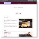 【70分5000円】【100分8000円】---広島で本格技術を探すなら〈高技術ボディケア〉出張ボディケア受付センターのサムネイル
