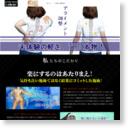 東京・名古屋出張型肩甲骨・骨盤ケア・Mastercareのサムネイル