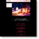 強もみ・タイ古式仙台出張専門店【癒し処 Rel庵】のサムネイル