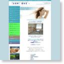 癒の道 整体室ISOGAIのサムネイル