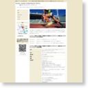 国際基準(WHO基準)カイロプラクティック(整体)&スポーツ マッサージ 庵原 崇カイロプラクティックオフィス2ndのサムネイル