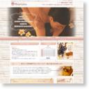 トータル リラクゼーション Aromano[アロマノ]のサムネイル