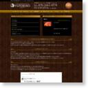 個室&出張リラクゼーション 「YUTORIRO大垣本店(ゆとりろ大垣本店)」のサムネイル
