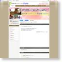 ★☆★2月1日New Open★☆★アロマオイル、ボディケアの池袋出張リラクゼーション pureのサムネイル