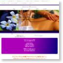 【ORIENTAL LAGUNA オリエンタル・ラグナ東京】男性セラピストによる出張アロマリンパマッサージのサムネイル