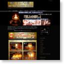 出張マッサージ「東京リンパの壺」のサムネイル