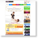 東京で人気No.1【東京リフレ】ハイレベルセラピスト100名以上在籍のサムネイル