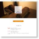 【本格技術】出張ボディケア予約センター大阪◆熟練ほぐし&リンパマッサージ|本日2,000円OFF実施中!のサムネイル