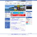 淡路島テレビジョン