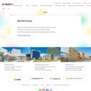 吉備国際大学 農学部 地域創成農学科(南あわじ志知キャンパス)
