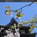 洲本城 WEBガイド