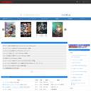 映画データベース - allcinema