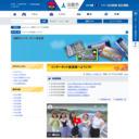 淡路市インターネット放送局 AITV